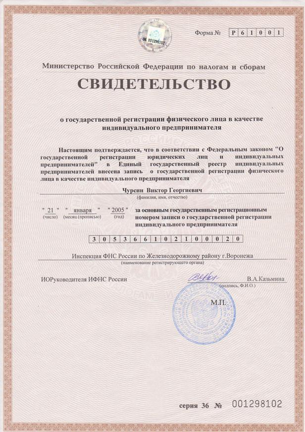 согласие супруга на регистрация ооо на домашнем адресе