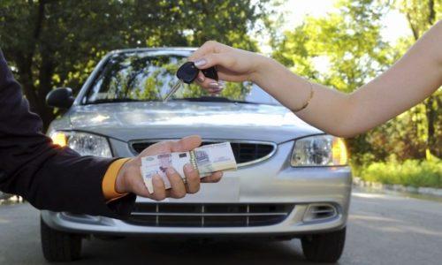 ип регистрации сдача автомобиля в аренду