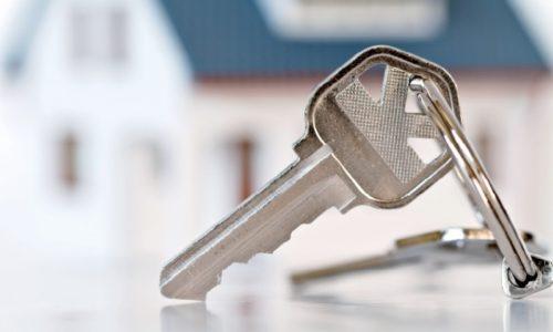 Налог с аренды помещения с организации