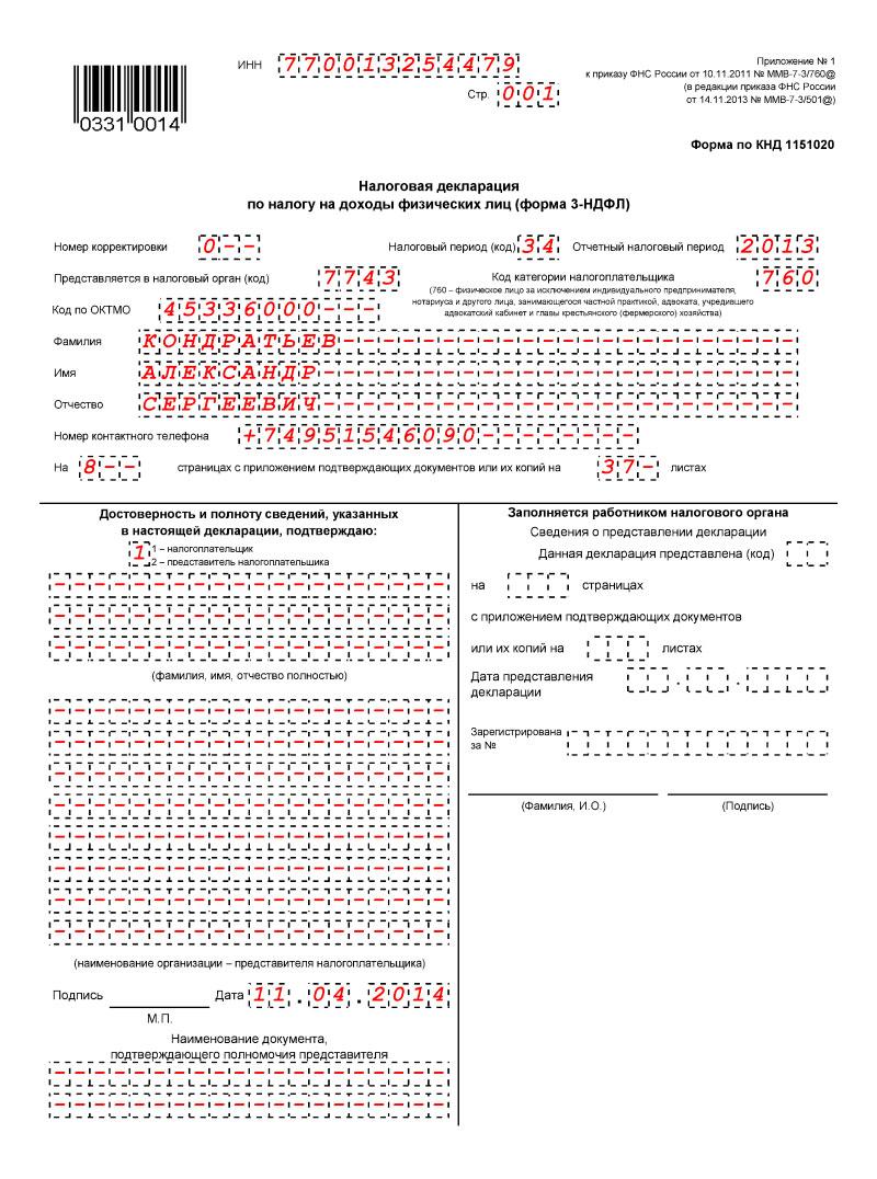 юридический адрес для регистрации ооо набережные челны