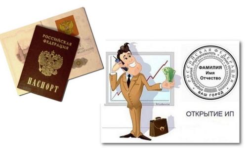 Нужно ли прошивать копии паспорта при регистрации ип ответственность за непредоставление налоговой декларации по ндфл