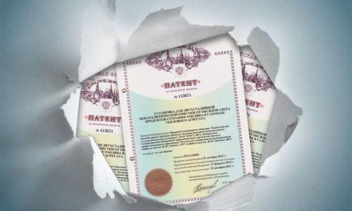 Работа ИП на патенте