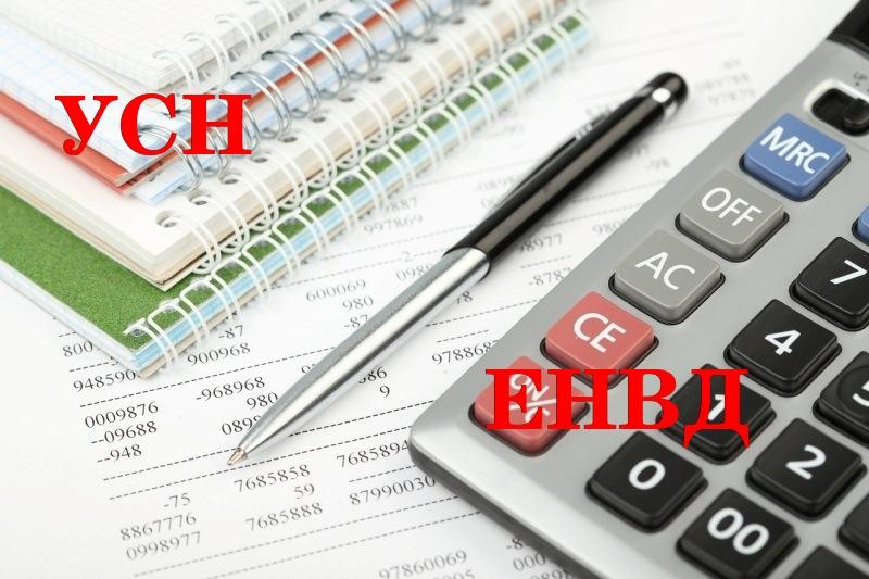 Возможен ли переход с ЕНВД на УСН и с УСН на ЕНВД в течение года и каков в этом случае порядок подачи налоговых деклараций?