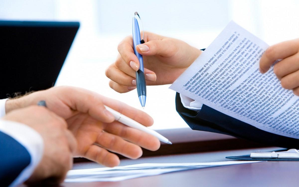 Индивидуальный предприниматель без образования юридического лица