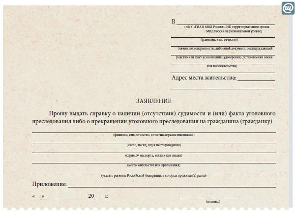 регистрация ип литвинова