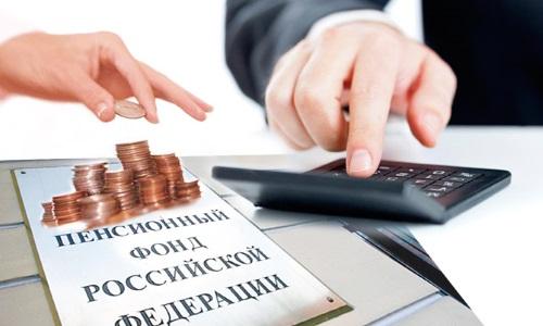 Регистрация работника ип в пфр бланк налоговой декларации по ндфл на 2019 год